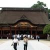 Dazaifu Tenmagu Shrine