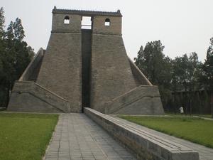 Gaocheng Observatório Astronômico
