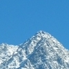 Dhauladhar Peak From McLeod Ganj