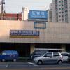Dobong Station