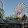 The Dodonpa Roller Coaster