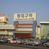 Dongdaegu Station