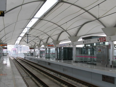 Dongjing Road Station