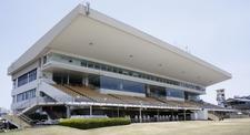 Doomben Main Grandstand