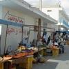 Douz Market
