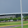Another View Airport