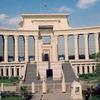 Suprema Corte Constitucional do Egito