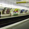 Duroc Station