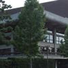 Kyoto Kaikan