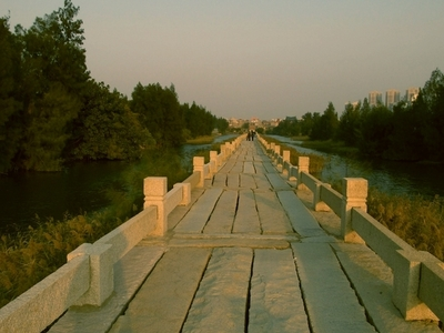 Anping Bridge