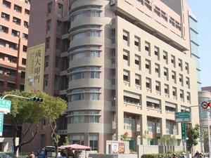 Nacional Cheng Kung University