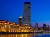 The Tianjin Tower