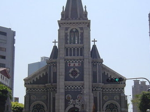 Holy Rosary Cathedral Basilica