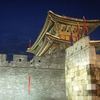 East Face - Hwaseong Fortress