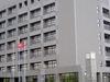 Ebina  City  Hall