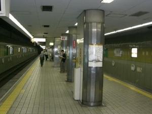 Ebisuchō Station