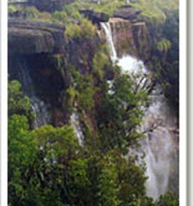 Eco Park Sohra