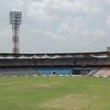 University Ground
