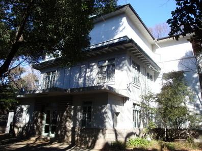 Eisei Bunko Museum