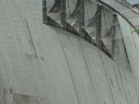 El Cajon Dam