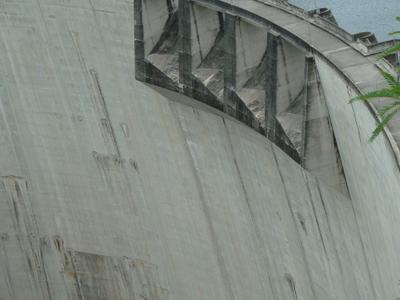 El Cajn Dam