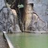 Elephants Carved Into The Rockface At Isurumuniya