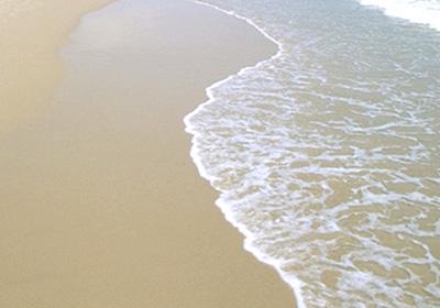El Hipodromo Beach