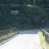 Ellakkal Bridge
