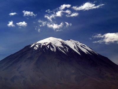 El Misit Volcano Arequipa Province
