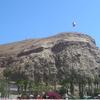 View Of Morro De Arica