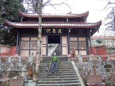 Emei Shan - Monastery Of The Elephant Bathing Pool