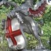 Dragon Boundary Mark