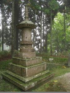 Enryakuji On Mt Hiei