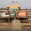 Estádio Monumental