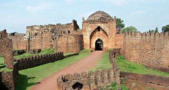 Entrance To The  Bidar  Fort