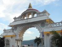 Dasara Exhibition Ground
