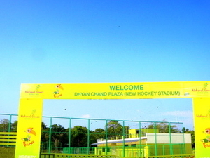 Kollam International Hockey Stadium