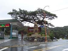 Entrance - Taejongdae