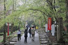 Entrance To Kamidaigo