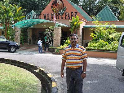 Entrance To Lok Kawi Wildlife Park