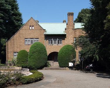 Entrance To The Seikadō Bunko Art Museum