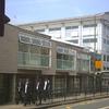 Ernest Bevin College
