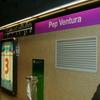Pep Ventura Station