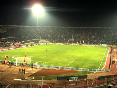 Estadio Nacional Stadium