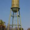 Estill Water Tower
