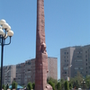Eternal Flame Aktobe