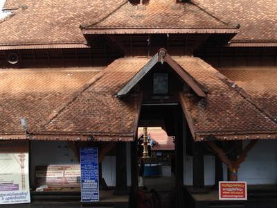 Ettumanoor Mahadevar Temple