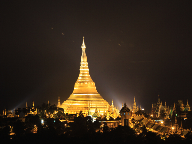 Explore the Focal Elegance of Myanmar Photos