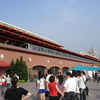 Exterior Of Tamsui Station