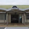 Mikawa Miya Station